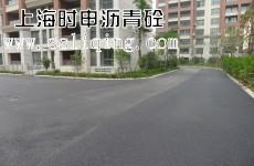 小区沥青路面新建效果图